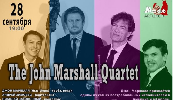 The John Marshall Quartet - Афиша Пушкино